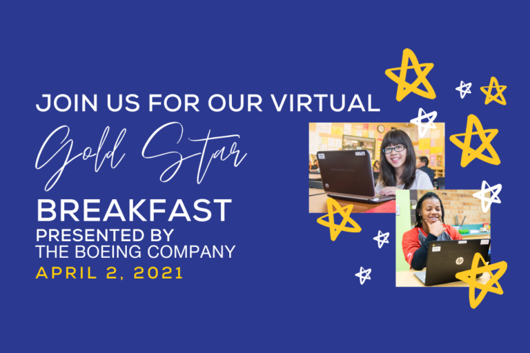2021 Virtual Gold Star Breakfast